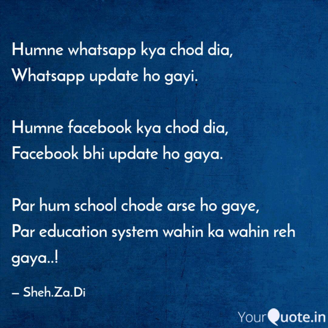Best Kyahogaisdeshka Quotes Status Shayari Poetry