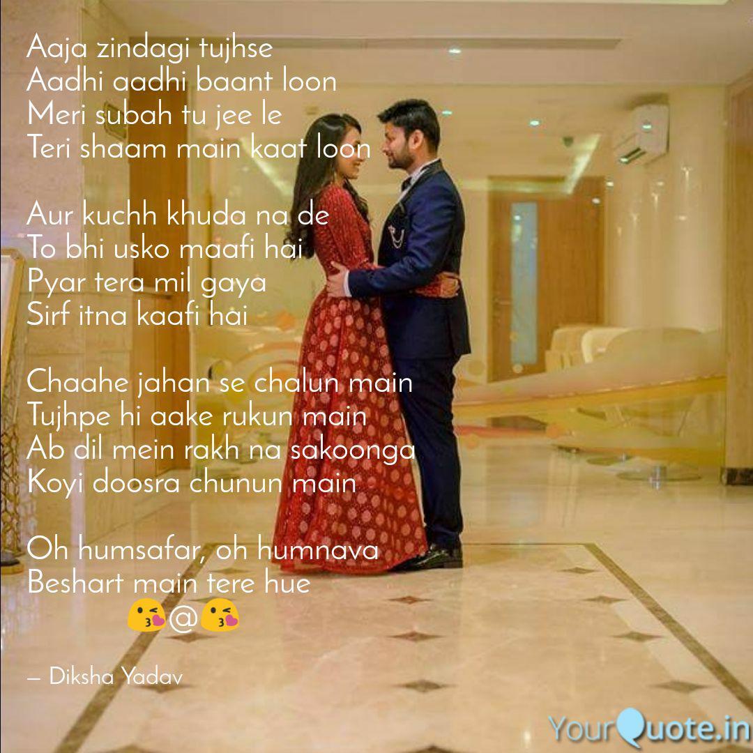 Aaja Zindagi Tujhse Aadhi Quotes Writings By Yaduvanshi Diksha Yadav Yourquote