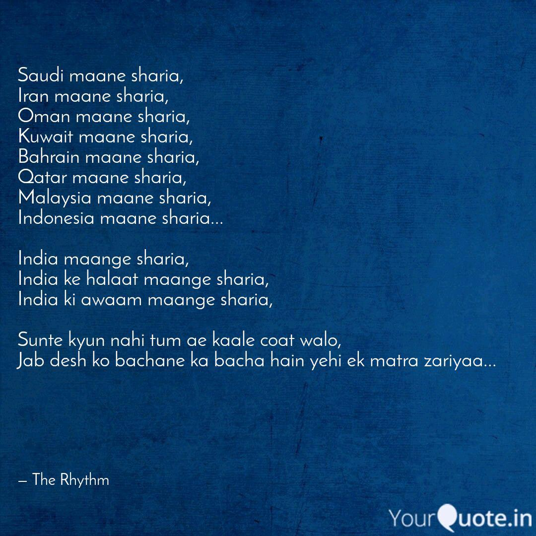 saudi maane sharia quotes writings by abhijeet