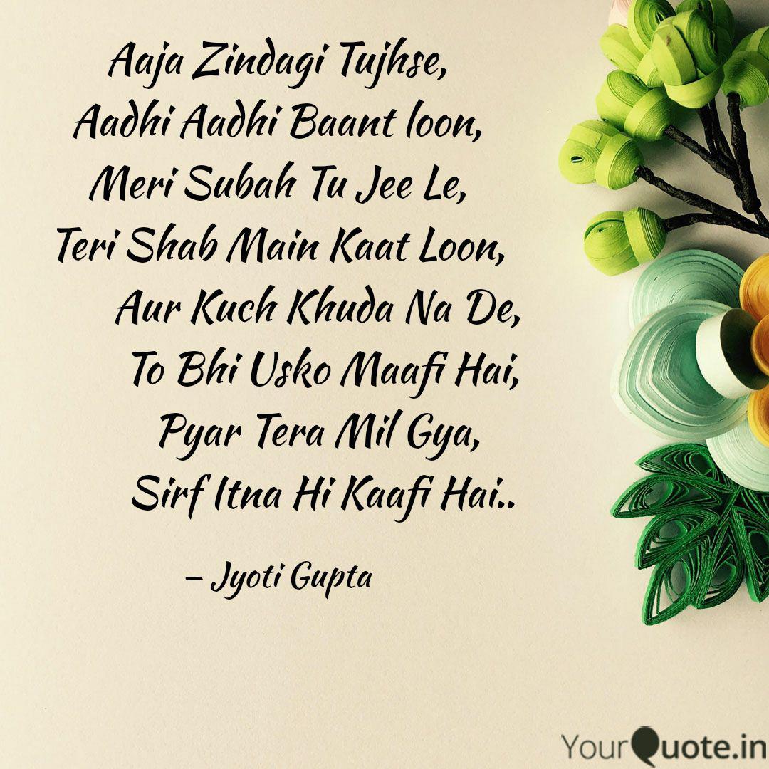 Aaja Zindagi Tujhse Aadh Quotes Writings By Jyoti Gupta Yourquote