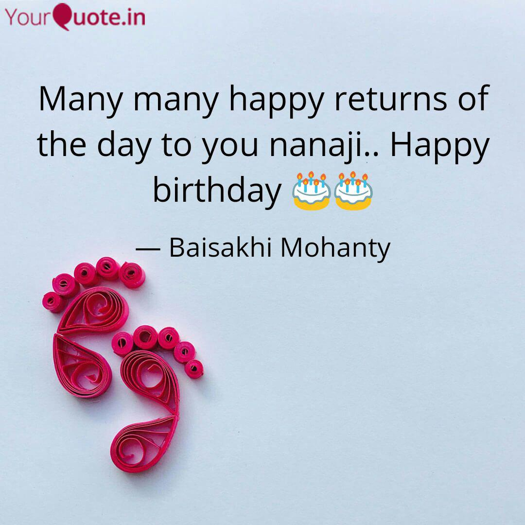 many many happy returns o quotes writings by baisakhi