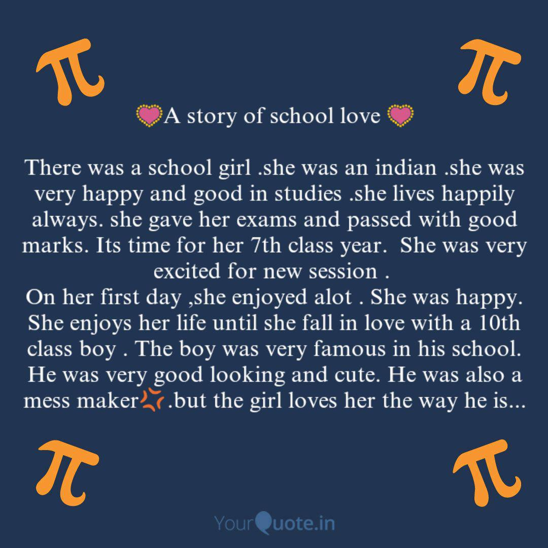 💟A story of school love   Quotes & Writings by afreen iqbal