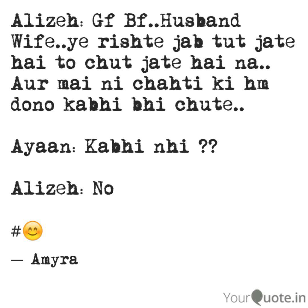 Alizeh: Gf Bf..Husband Wi... | Quotes & Writings by Dream ...