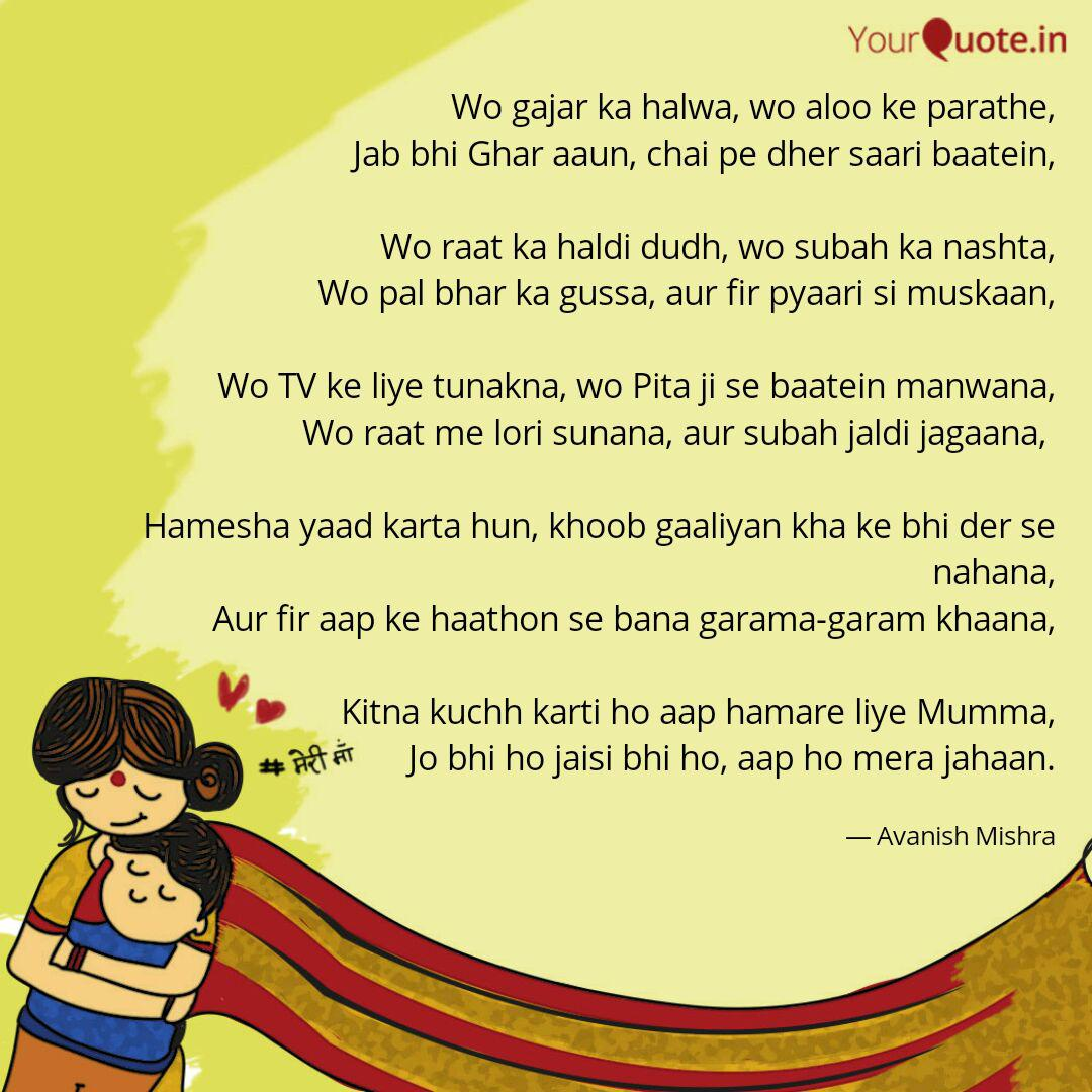 Wo Gajar Ka Halwa Wo Alo Quotes Writings By Avanish Mishra
